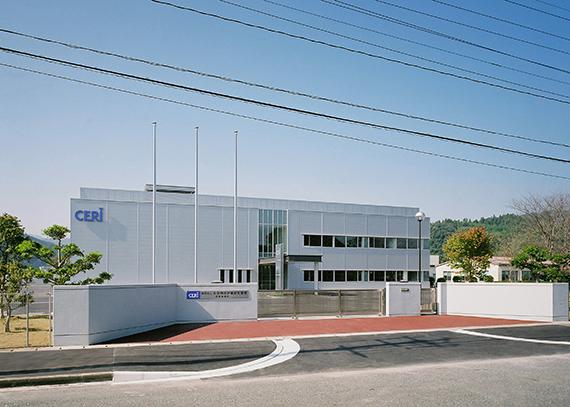 CERI日田事業所