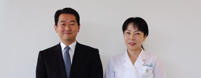 医療法人社団恵生会 上白根病院(前編)
