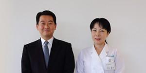 医療法人社団恵生会 上白根病院