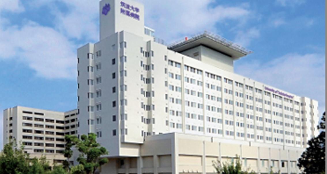 筑波 大 付属 病院