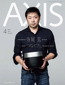 Cover_AXIS