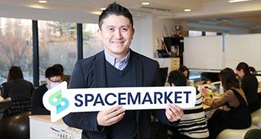 スペースマーケット重松大輔氏に訊く「シェアリングビジネスの未来とは?」