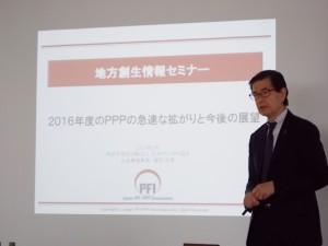 PFI・PPP協会会長兼理事長 植田和男様「2016年度の急速な拡がりと今後の展望」