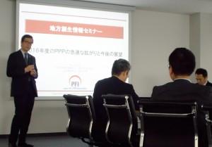 seminar_mrueda