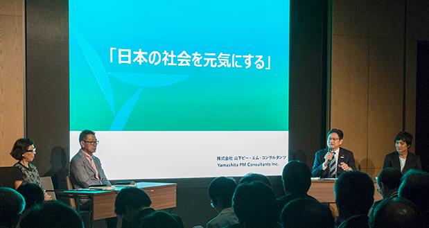 20周年記念パネルディスカッション(4) 大河正明×山下真暉×妹島和世×松本明耐