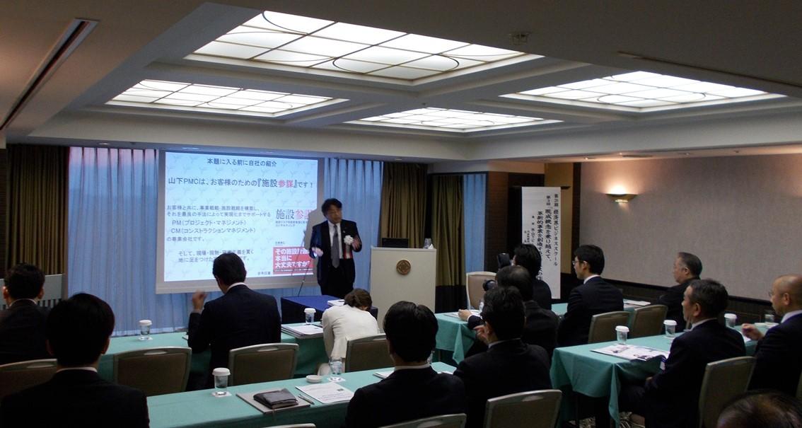 経済界ビジネススクールにて川原秀仁が講義
