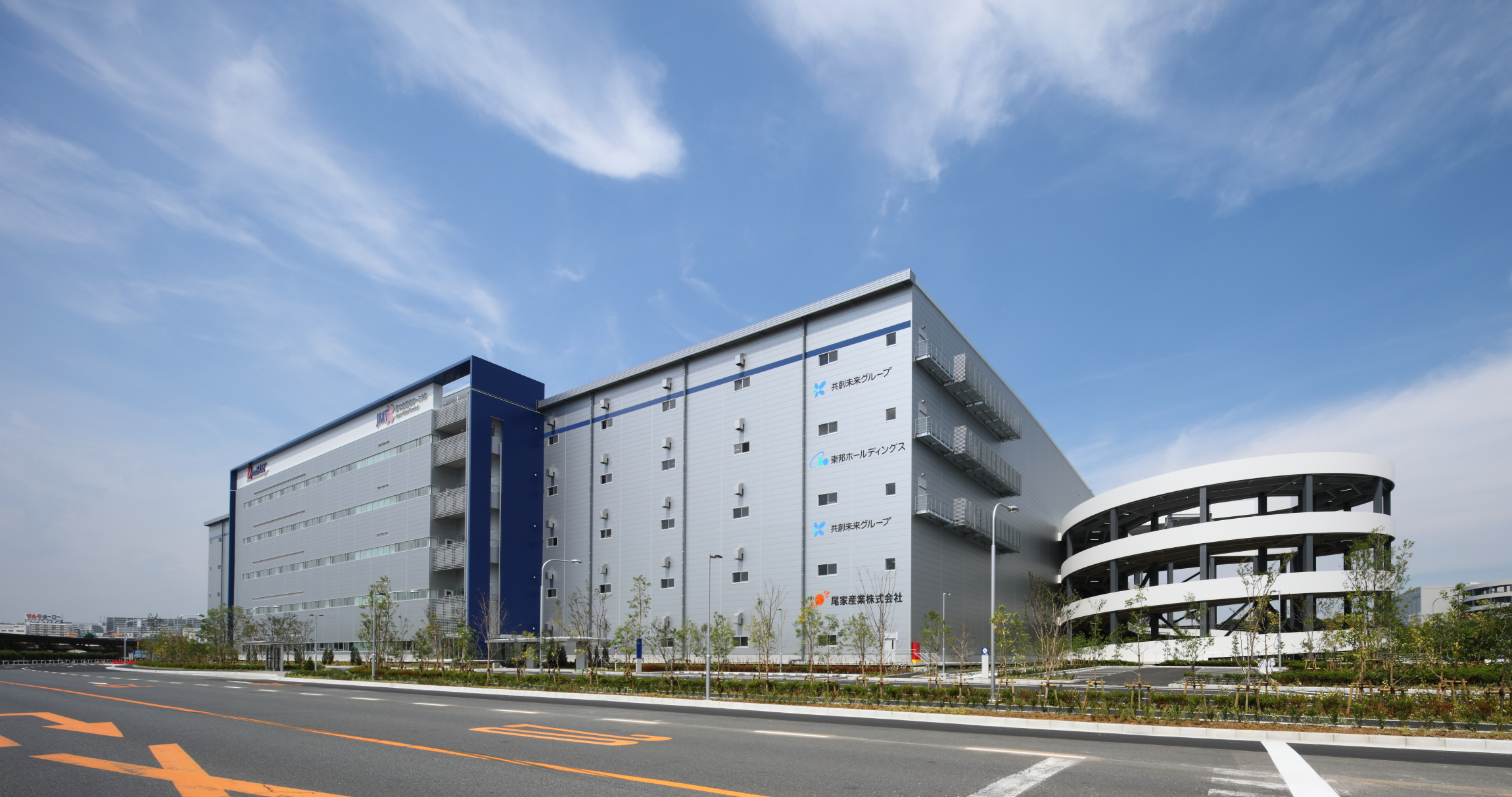 京浜トラックターミナル ダイナベース
