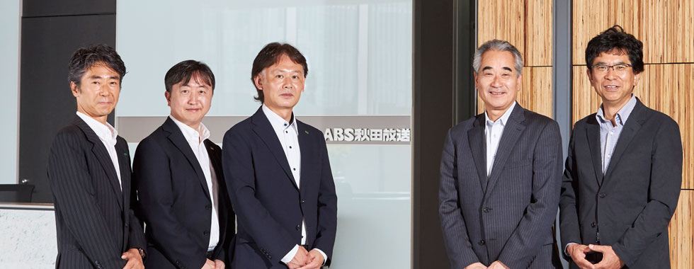 """ABS秋田放送 新社屋 日本一""""コンパクト""""なラテ兼営局"""