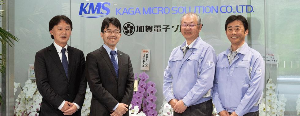 """加賀マイクロソリューション 福島事業所 発注者、設計者、施工者、CMがワンチームで完成に導いた""""人が集まる""""新工場"""