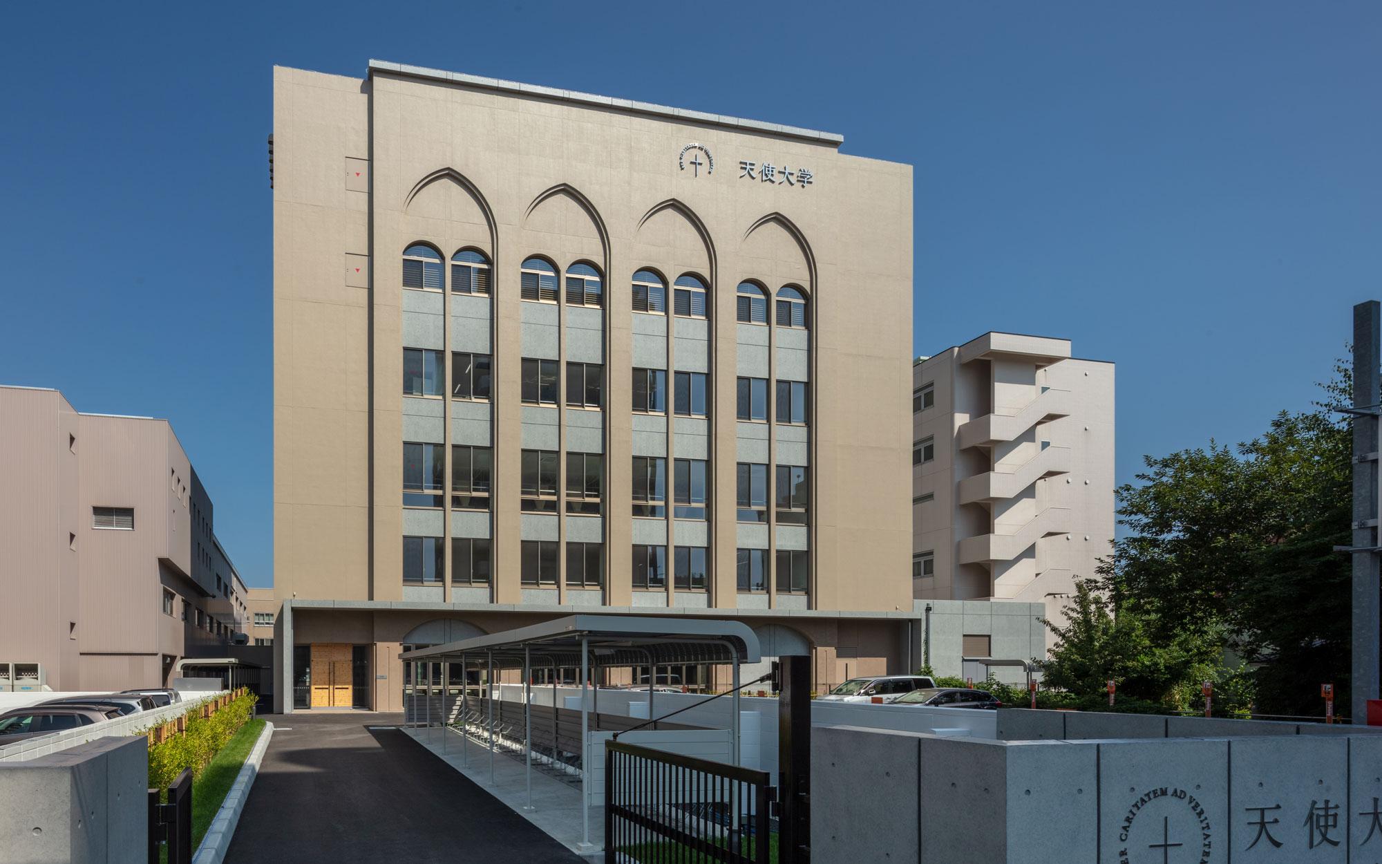 天使大学新校舎(2号館)